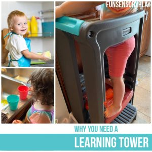 What is a learning tower?
