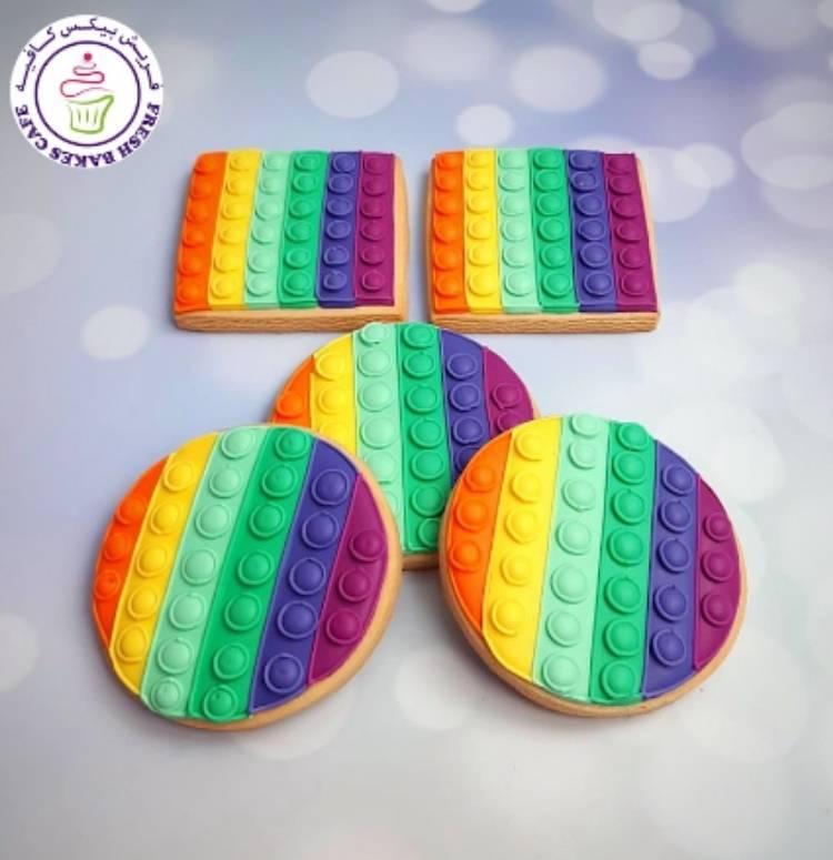 Pop it Fidget Cookies
